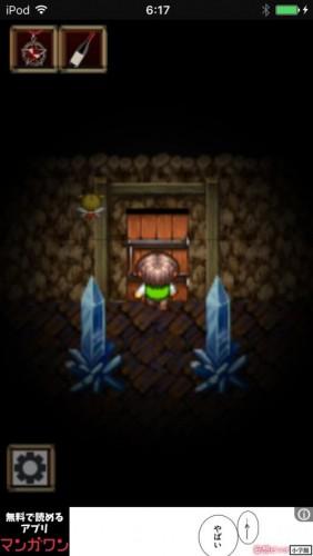 2D脱出アドベンチャー Rooms Quest 2 攻略 345