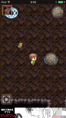 2D脱出アドベンチャー Rooms Quest 2 攻略 133