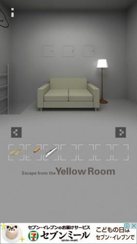 黄色い部屋からの脱出3 攻略 123