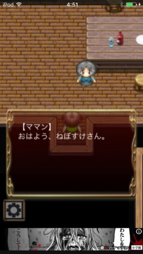 2D脱出アドベンチャー Rooms Quest 2 攻略 008