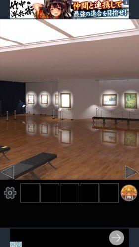 美術館からの脱出 (5)