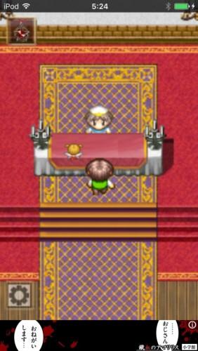 2D脱出アドベンチャー Rooms Quest 2 攻略 107