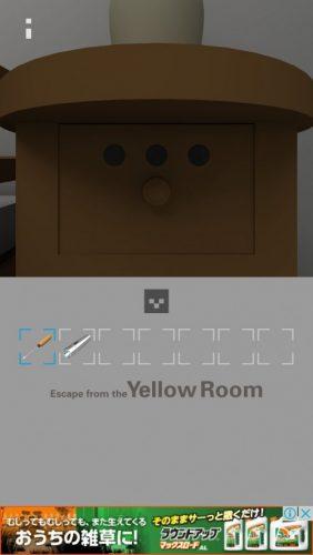 黄色い部屋からの脱出3 攻略 097