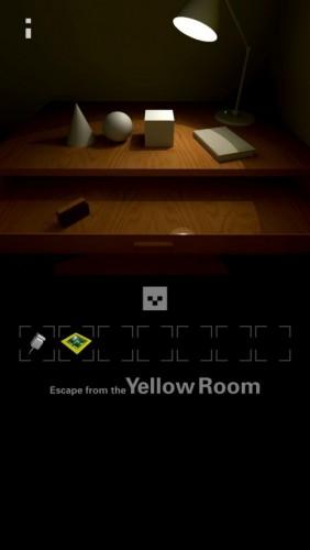 黄色い部屋からの脱出2 攻略 (16)