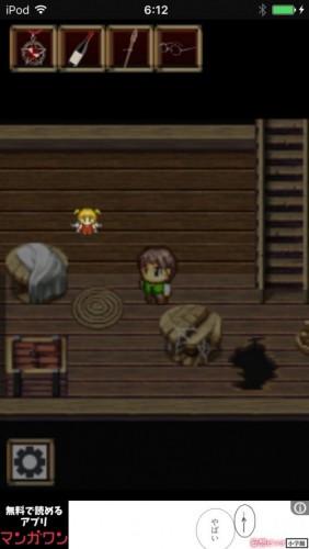 2D脱出アドベンチャー Rooms Quest 2 攻略 312