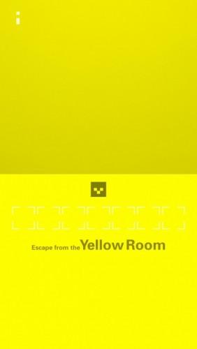 黄色い部屋からの脱出2 攻略 (167)