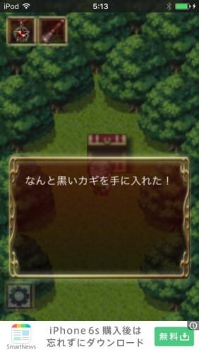 2D脱出アドベンチャー Rooms Quest 2 攻略 067