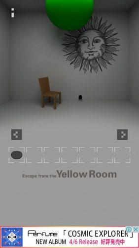 黄色い部屋からの脱出3 攻略 043