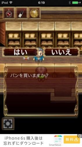 2D脱出アドベンチャー Rooms Quest 2 攻略 362