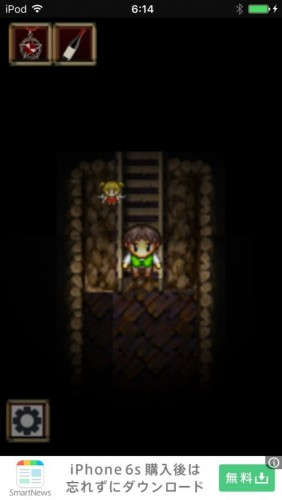 2D脱出アドベンチャー Rooms Quest 2 攻略 325