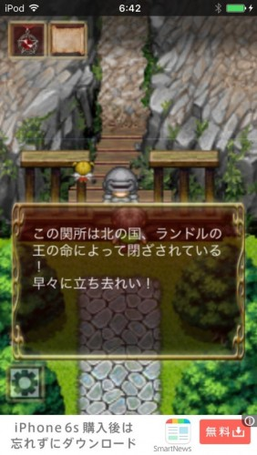 2D脱出アドベンチャー Rooms Quest 2 攻略 479