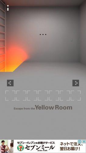 黄色い部屋からの脱出3 攻略 005