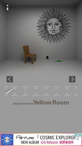 黄色い部屋からの脱出3 攻略 135