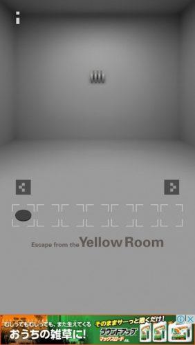 黄色い部屋からの脱出3 攻略 023