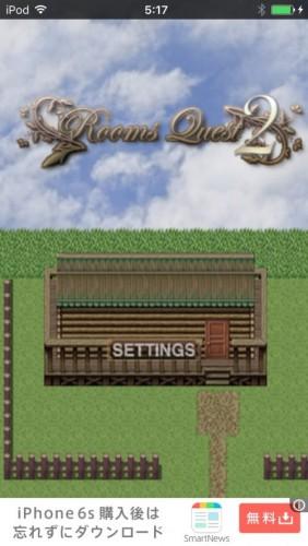 2D脱出アドベンチャー Rooms Quest 2 攻略 076