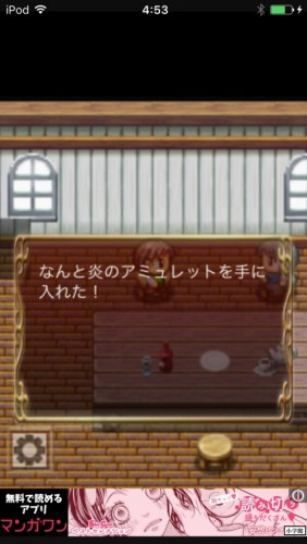 2D脱出アドベンチャー Rooms Quest 2 攻略 014