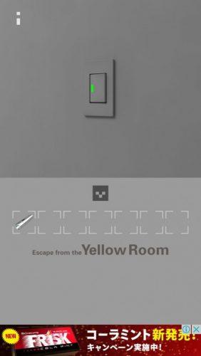 黄色い部屋からの脱出3 攻略 078