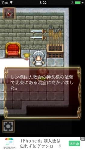 2D脱出アドベンチャー Rooms Quest 2 攻略 096