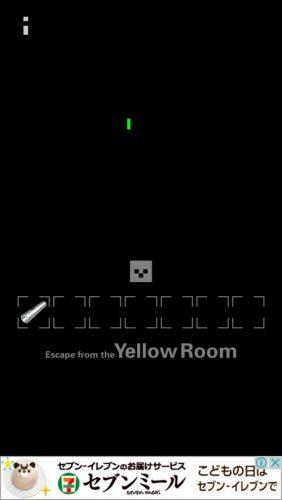 黄色い部屋からの脱出3 攻略 070