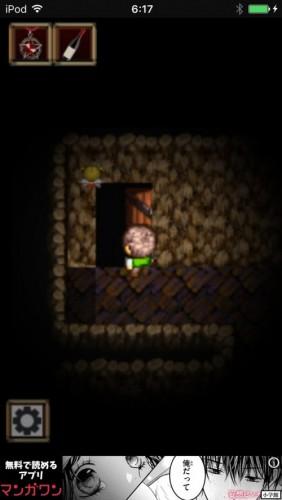 2D脱出アドベンチャー Rooms Quest 2 攻略 343