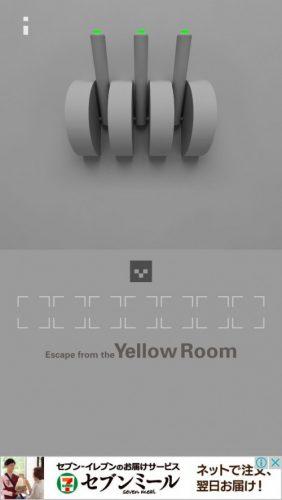 黄色い部屋からの脱出3 攻略 004