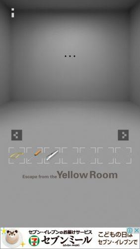 黄色い部屋からの脱出3 攻略 110