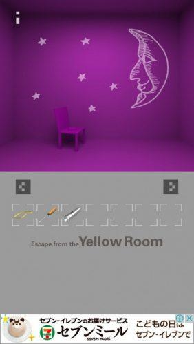 黄色い部屋からの脱出3 攻略 105