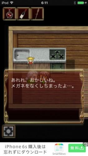 2D脱出アドベンチャー Rooms Quest 2 攻略 308