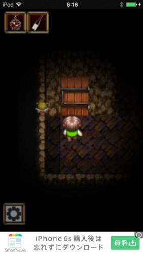 2D脱出アドベンチャー Rooms Quest 2 攻略 339