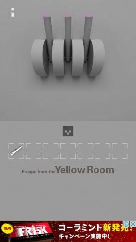 黄色い部屋からの脱出3 攻略 080