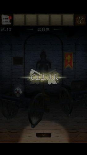 古城からの脱出 攻略 072