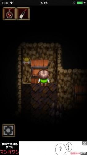 2D脱出アドベンチャー Rooms Quest 2 攻略 335