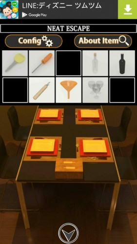 夜景の見えるレストラン 攻略 ニートエスケープ (76)