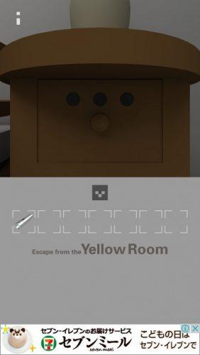 黄色い部屋からの脱出3 攻略 059