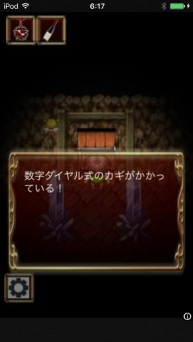 2D脱出アドベンチャー Rooms Quest 2 攻略 346
