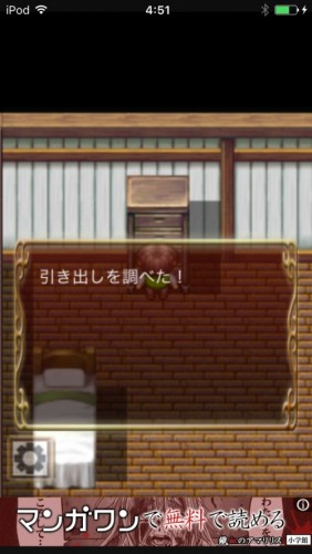 2D脱出アドベンチャー Rooms Quest 2 攻略 004