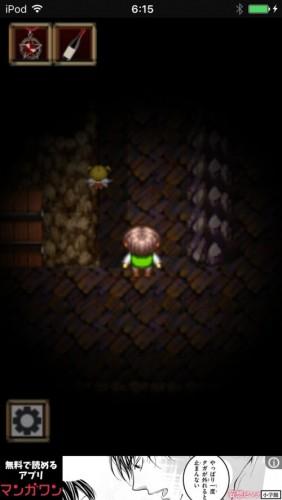 2D脱出アドベンチャー Rooms Quest 2 攻略 334