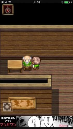 2D脱出アドベンチャー Rooms Quest 2 攻略 027