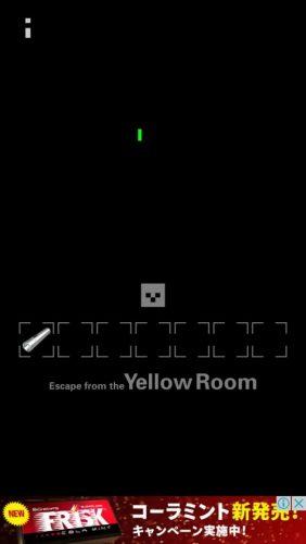 黄色い部屋からの脱出3 攻略 077