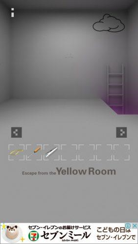 黄色い部屋からの脱出3 攻略 103