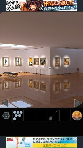 美術館からの脱出 (79)