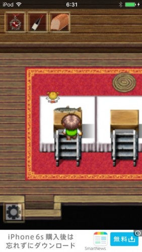 2D脱出アドベンチャー Rooms Quest 2 攻略 429