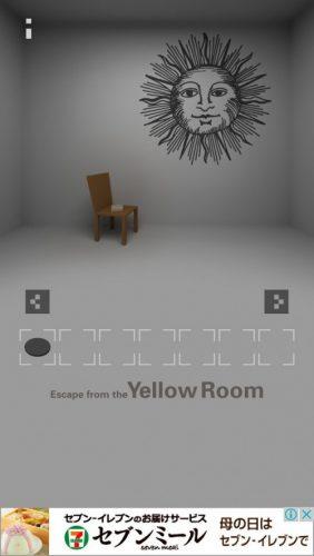 黄色い部屋からの脱出3 攻略 026