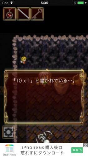 2D脱出アドベンチャー Rooms Quest 2 攻略 151