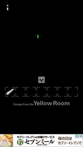 黄色い部屋からの脱出3 攻略 141