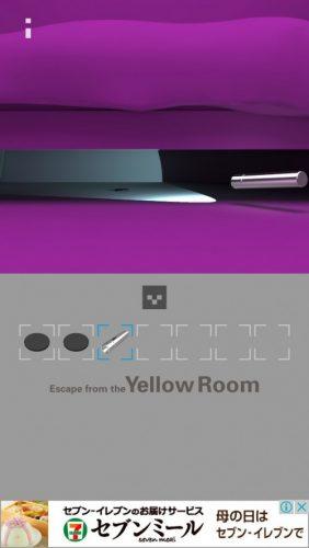 黄色い部屋からの脱出3 攻略 053