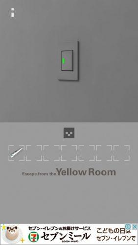 黄色い部屋からの脱出3 攻略 069
