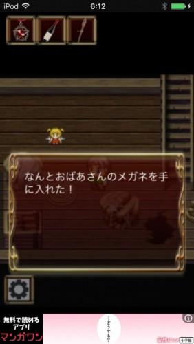 2D脱出アドベンチャー Rooms Quest 2 攻略 311