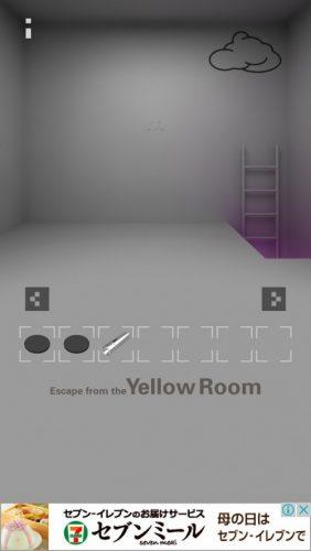 黄色い部屋からの脱出3 攻略 049