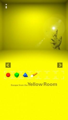 黄色い部屋からの脱出2 攻略 (157)